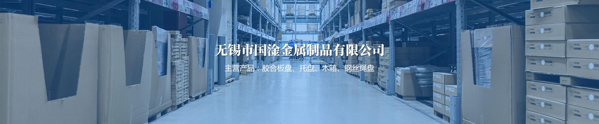 http://www.wxsgg.cn/data/upload/202008/20200807084502_134.jpg